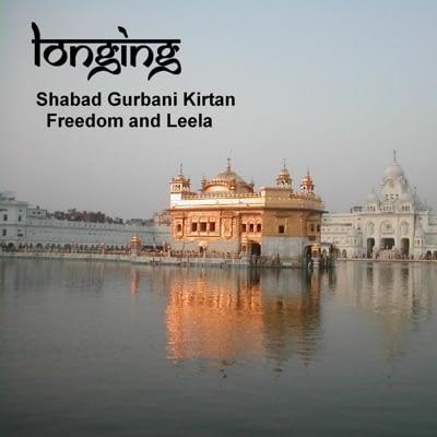 Kirtan Sikh on Itunes
